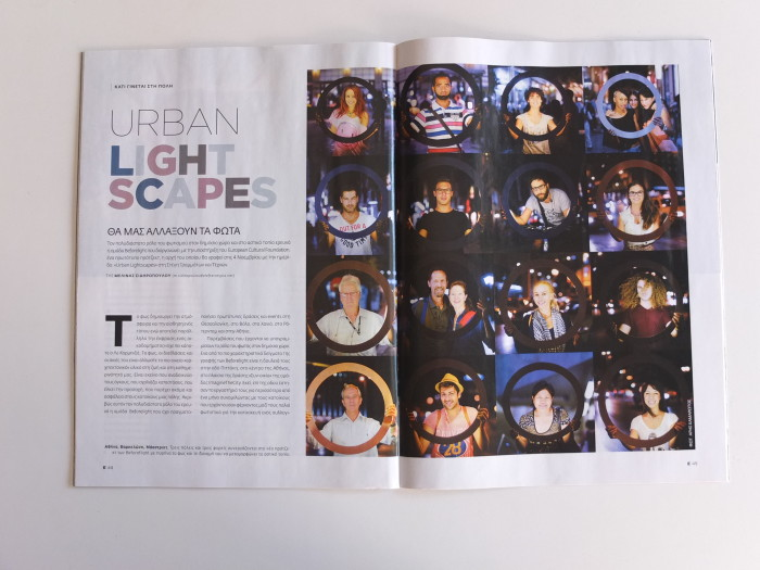 urban lightscapes epsilon magazine
